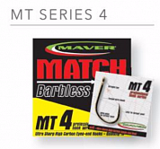 Крючки Maver MATCH THIS SERIES 4 номер 12