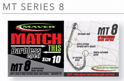 Крючки Maver MATCH THIS SERIES 8 номер 16