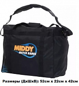 Сумка рыболовная (52x22x42)см MIDDY Xtreme Match Carryall 50L