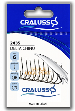 Крючки CRALUSSO 2435 Delta Chinu № 8 (8pcs/bag)