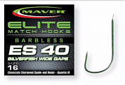Крючки Maver ELITE HOOK SERIES ES40 номер 20