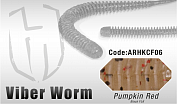 "Силиконовая приманка HERAKLES VIBER WORM 5""(Pumpkin Red/Black Flk)"