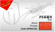 Силиконовая приманка HERAKLES PRAWN (Ghost Orange)