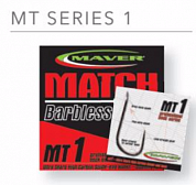 Крючки Maver MATCH THIS SERIES 1 номер 16