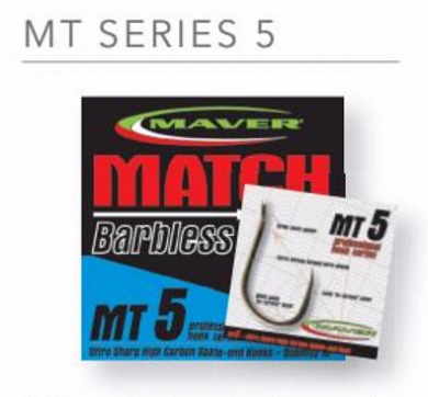 Крючки Maver MATCH THIS SERIES 5 номер 14 EYED