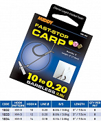 1833 поводки MIDDY Fast-Stop Carp Short HTN 12 to 0.20 (8pc pkt)