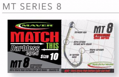 Крючки Maver MATCH THIS SERIES 8 номер 14