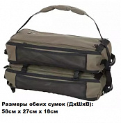 Сумка двойная MIDDY (58x27x18)см 30PLUS Kodex Stakker Bag 2х28L