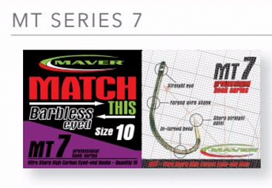 Крючки Maver MATCH THIS SERIES 7 номер 16