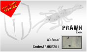Силиконовая приманка HERAKLES PRAWN (Natural)