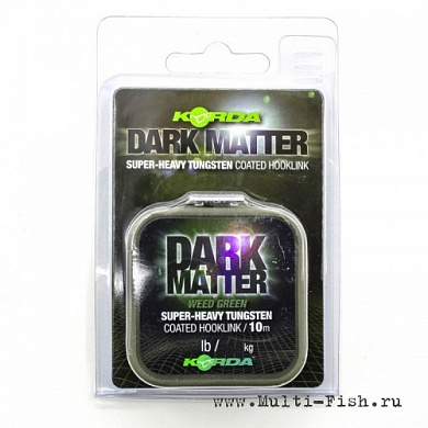 Поводковый материал Korda Dark Matter Tungsten Coated Braid Weed Green 18lb 10м