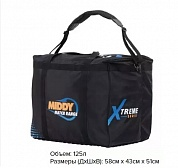 Сумка (58x43x51)см MIDDY Xtreme Mega Match Carryall 125L