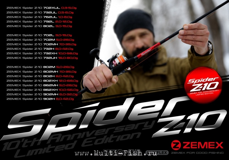 Спиннинги ZEMEX SPIDER Z-10 new 2019