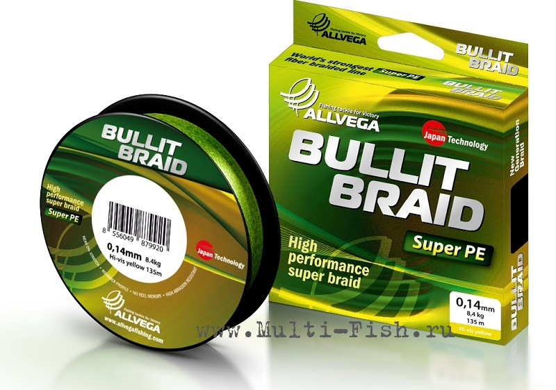 Шнур плетёный ALLVEGA Bullit Braid, 92м., флуо-жёлтый
